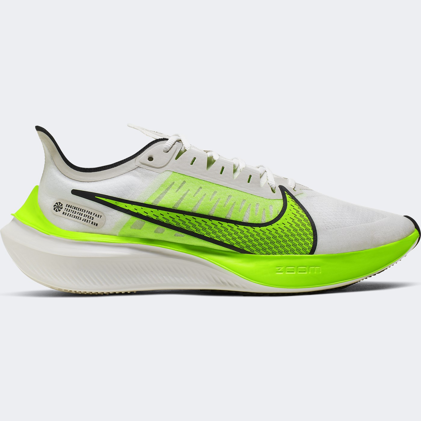 nike zoom gravity hombre